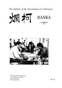 RANKA_YEARBOOK_1990.png