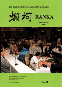 RANKA_YEARBOOK_1995.png